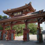 琉球王国の時代から始まったエイサーの起源