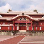 琉球王国,武術